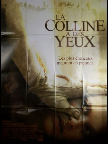 Affiche du film COLLINE A DES YEUX (LA) - THE HILLS HAVE EYES