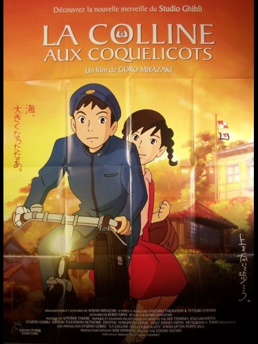 Affiche du film COLLINE AUX COQUELICOTS (LA) - KOKURIKO-ZAKA KARA