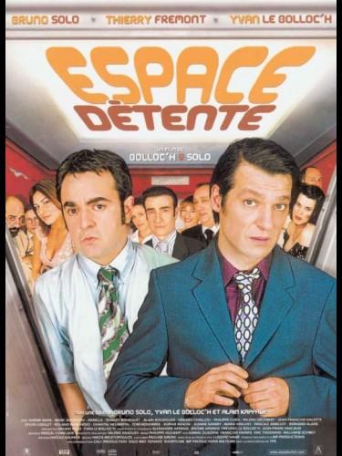 Affiche du film ESPACE DETENTE