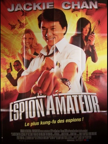 Affiche du film ESPION AMATEUR - THE ACCIDENTAL SPY