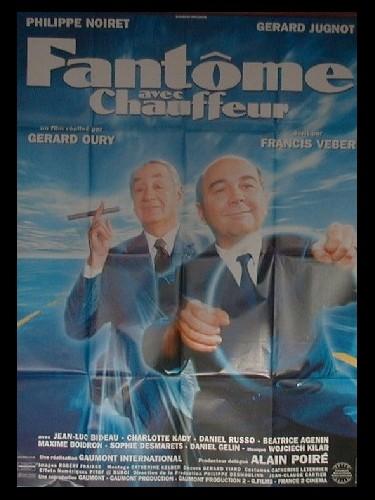 Affiche du film FANTOME AVEC CHAUFFEUR