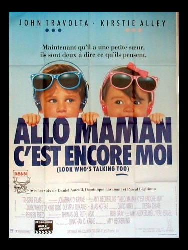 Affiche du film ALLO MAMAN C'EST ENCORE MOI - LOOK WHO'S TALKING TOO