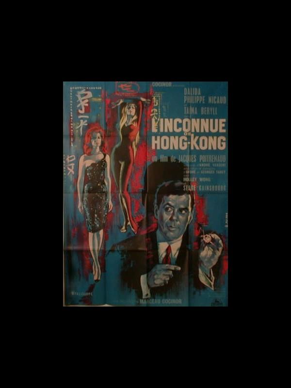 Affiche du film INCONNUE DE HONG KONG (L')