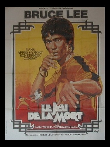 JEU DE LA MORT (LE) - GAME OF DEATH
