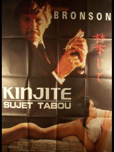 Affiche du film KINJITE