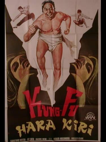 Affiche du film KUNG FU HARA KIRI ( L'ENFER DES SUPPLICES) - HANZO THE RAZOR