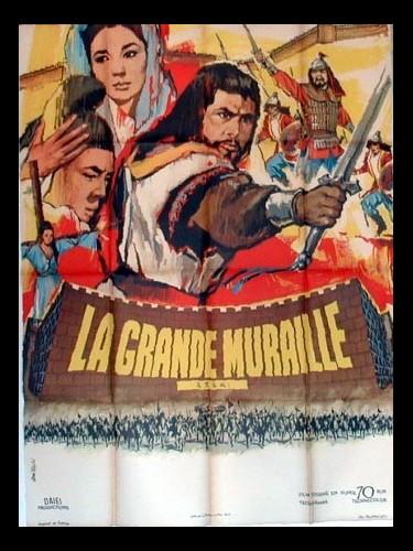 Affiche du film LA GRANDE MURAILLE - SHIN SHIKÔTEI