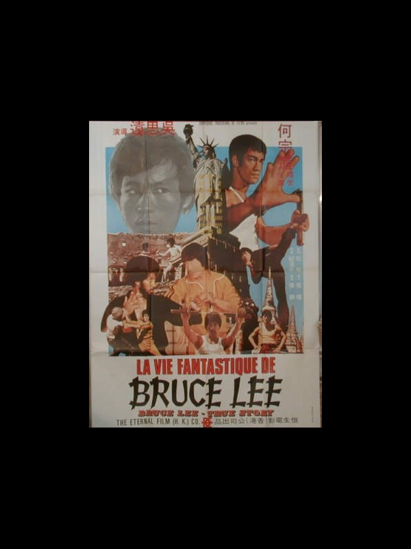 Affiche du film LA VIE FANTASTIQUE DE BRUCE LEE