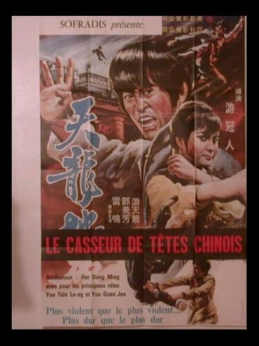 Affiche du film LE CASSEUR DE TETES CHINOIS