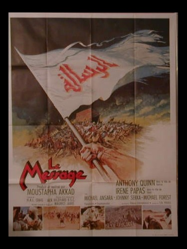 Affiche du film LE MESSAGE - THE MESSAGE