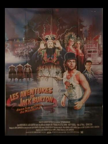Affiche du film LES AVENTURES DE JACK BURTON - BIG TROUBLE IN LITTLE CHINA