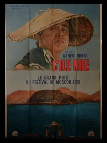 Affiche du film L'ILE NUE