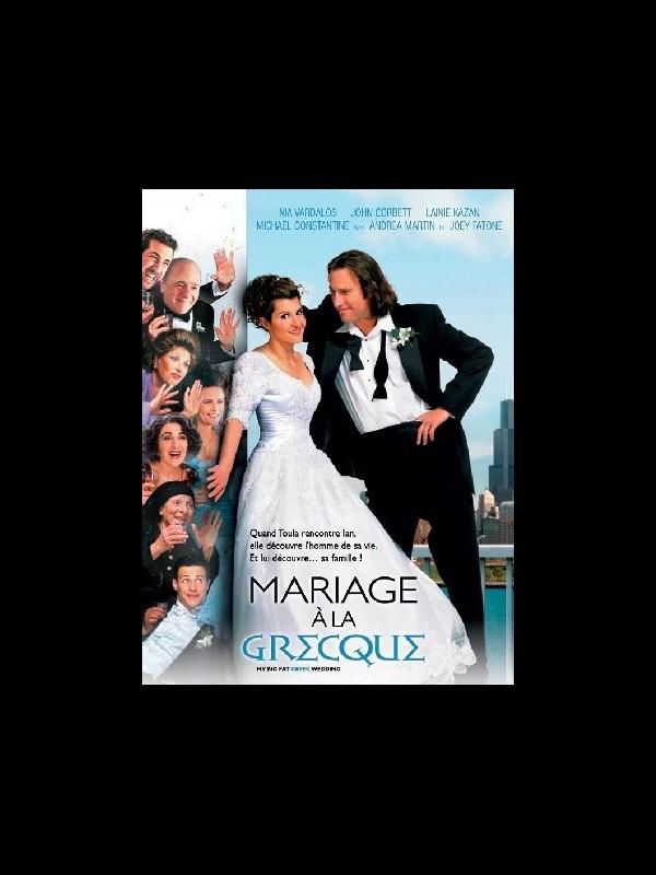 Affiche du film MARIAGE A LA GRECQUE