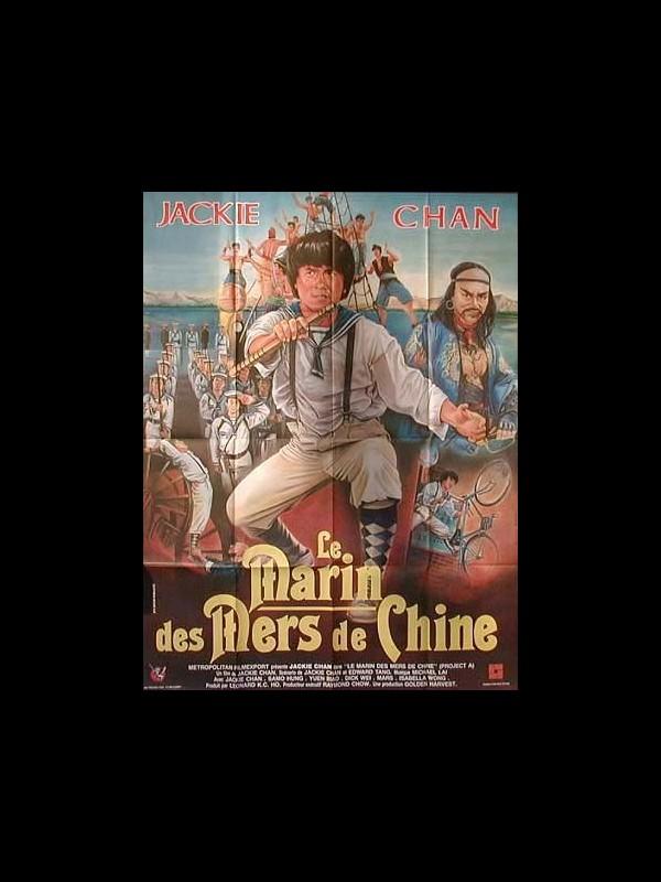 Affiche du film MARIN DES MERS DE CHINE (LE) - A' GAI WAK