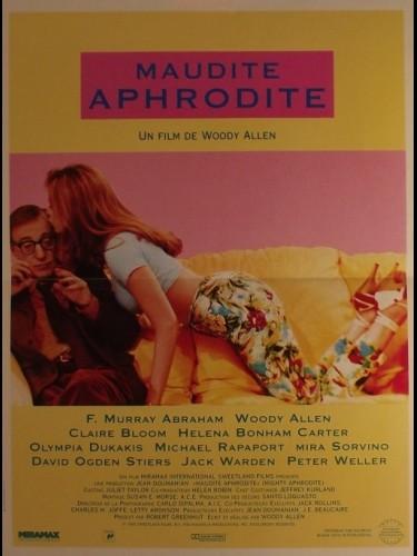 MAUDITE APHRODITE - MIGHTY APHRODITE
