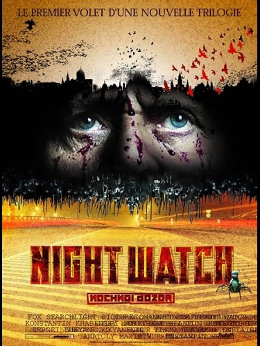 Affiche du film NIGHT WATCH