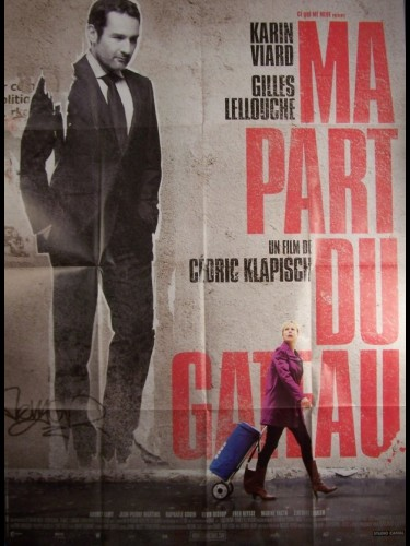 Affiche du film PART DU GATEAU (MA)