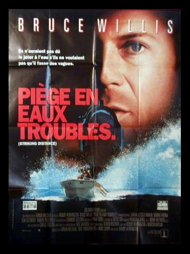Affiche du film PIEGE EN EAU TROUBLES