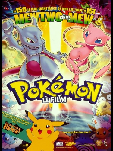 Affiche du film POKEMON