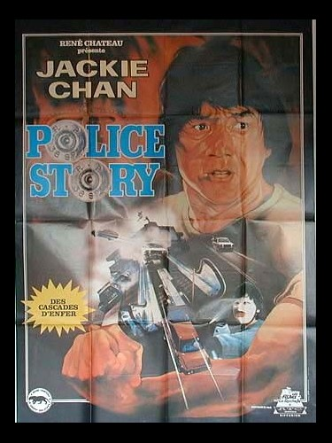 Affiche du film POLICE STORY - GING CHAT GOO SI