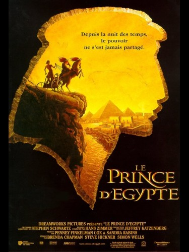 Affiche du film PRINCE D'EGYPTE (LE) - THE PRINCE OF EGYPT