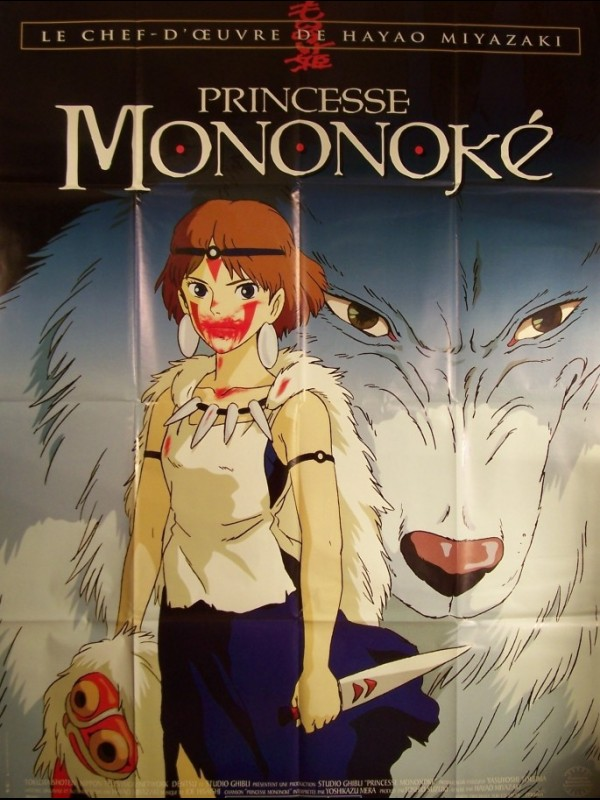 Affiche du film PRINCESSE MONONOKE