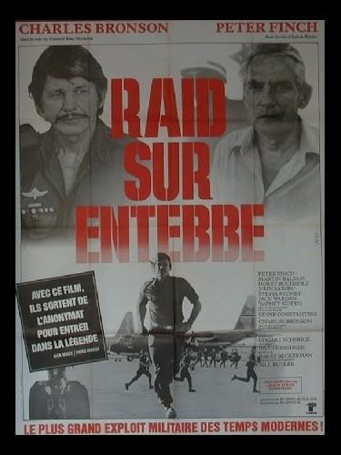 Affiche du film RAID SUR ENTEBBE