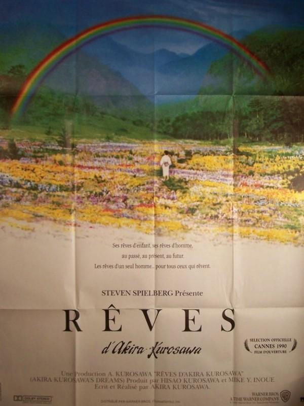 Affiche du film REVES