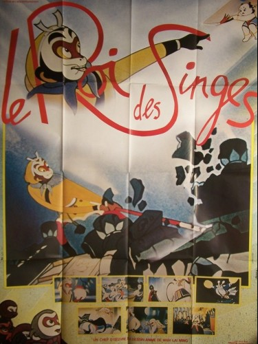 Affiche du film ROI DES SINGES (LE) - DA NAO TIAN GONG