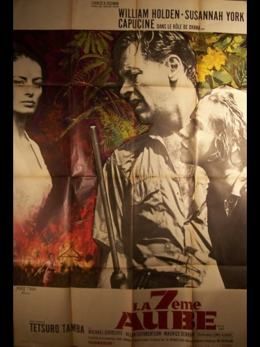 Affiche du film SEPTIEME AUBE (LA) - THE SEVENTH DAWN