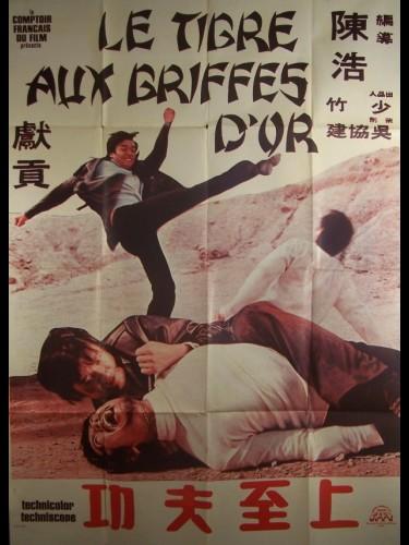 Affiche du film TIGRE AUX GRIFFES D'OR (LE)