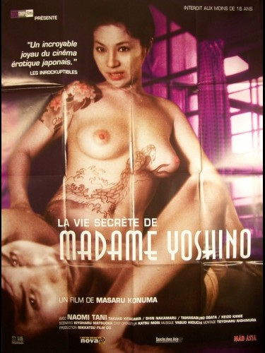 Affiche du film VIE SECRETE DE MADAME YOSHINO (LA) - TATTOOED CORE OF FLOWER