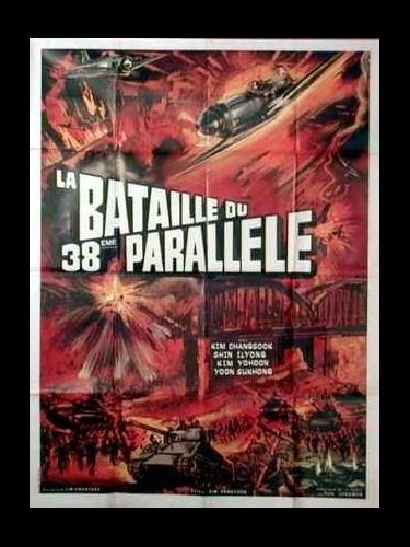 Affiche du film BATAILLE DU 38EME PARALLELE (LA)