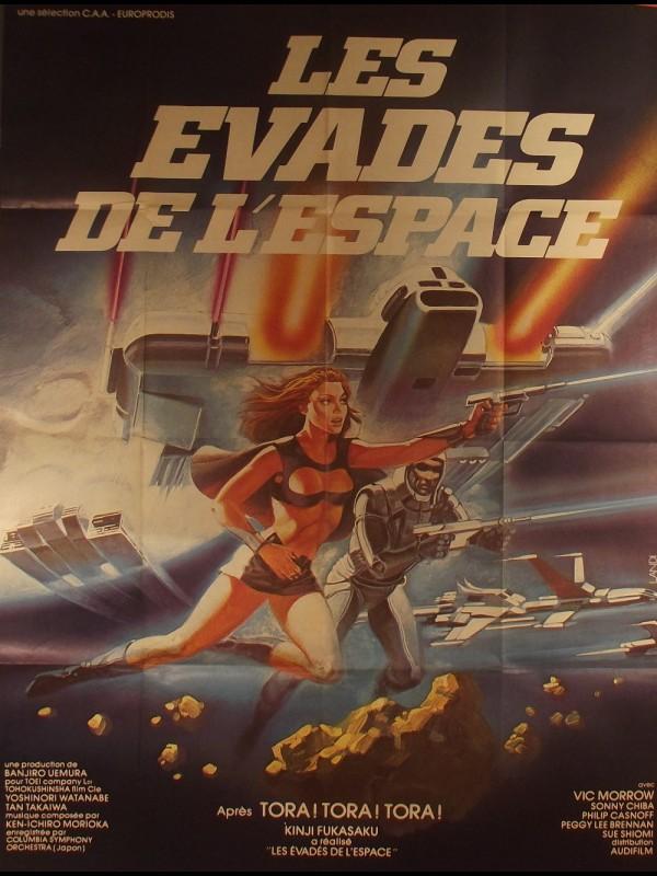 Affiche du film LES EVADES DE L'ESPACE - Titre original : 宇宙からのメッセージ