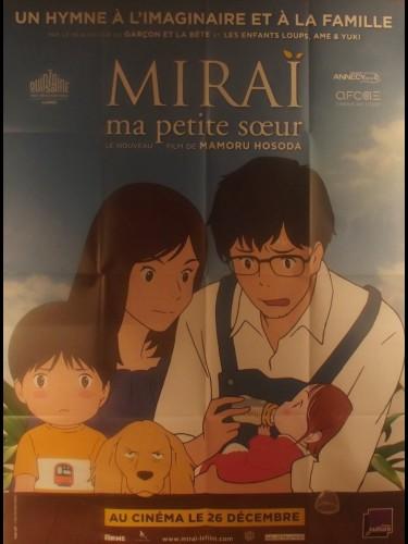 Affiche du film MIRAI MA PETITE SŒUR - Titre original: 未来のミライ