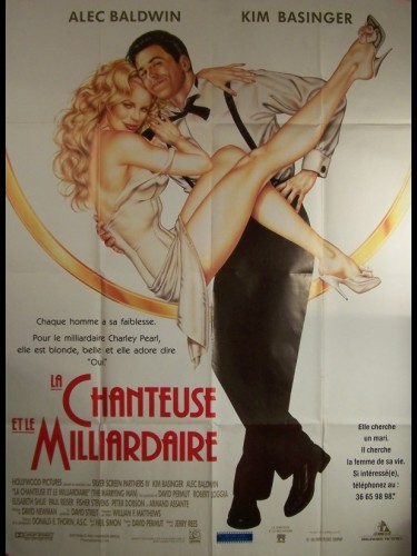 Affiche du film CHANTEUSE ET LE MILLIARDAIRE (LA) - THE MARRYING MAN