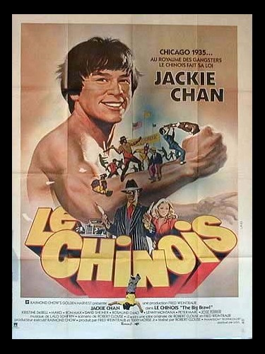 Affiche du film CHINOIS (LE) - THE BIG BRAWL